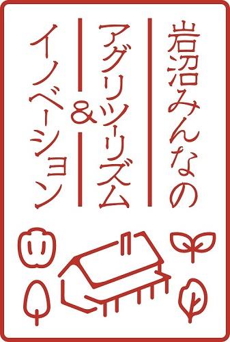 一社ロゴ_CMYK_500