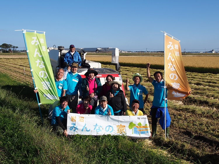 [レポート]インフォコメ稲刈り2015