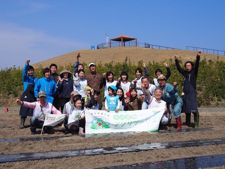 [レポート] 2016年度 第1回「千年希望の丘」岩沼復興アグリツーリズム