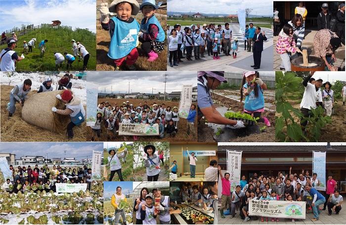 9月10日(土)【2016年度】第4回「千年希望の丘」岩沼復興アグリツーリズム開催します!