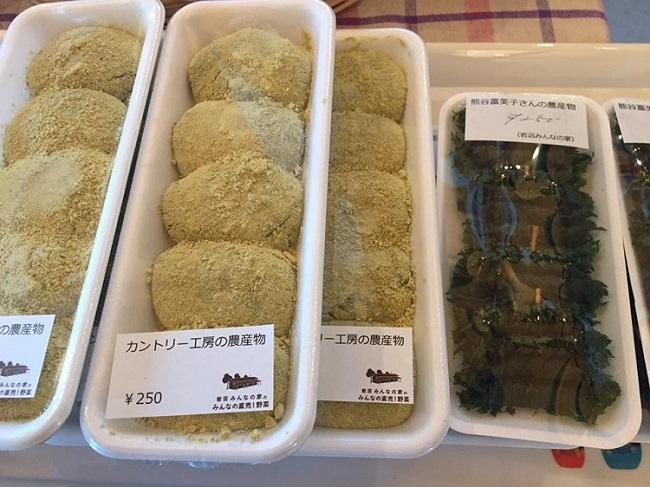 5月14日(日)のみんなの直売!