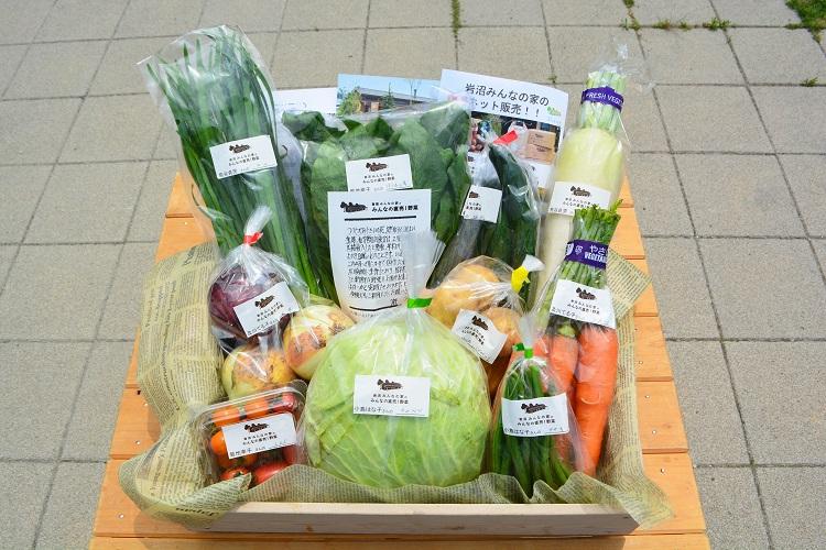 6月24日(土)に出荷した野菜はコチラです!