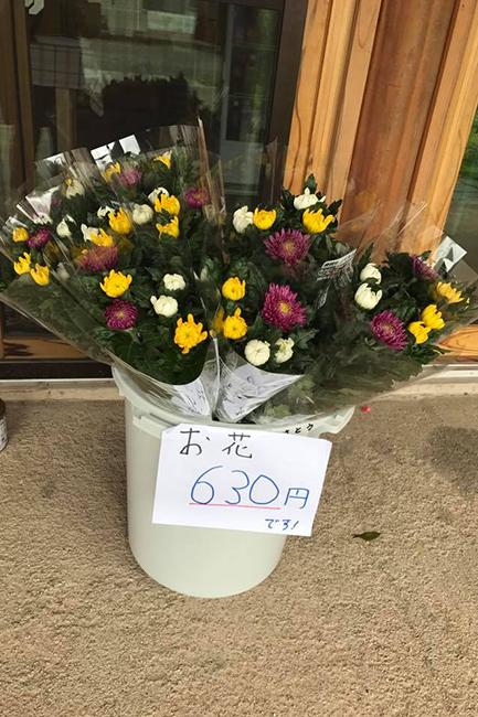 8月13日(日)のみんなの直売!