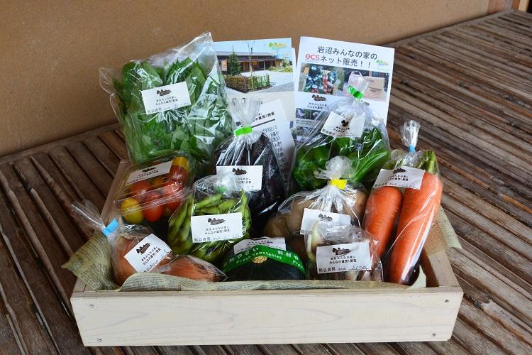 7月29日(土)に出荷した野菜はコチラです!