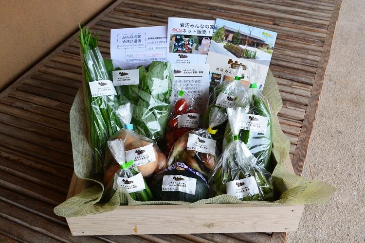 8月12日(土)に出荷した野菜はコチラです!