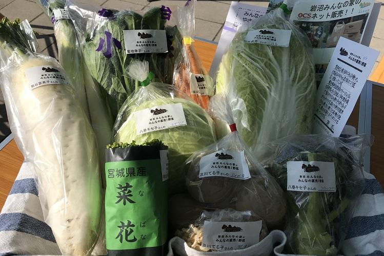 2月3日(土)に出荷した野菜はコチラです!