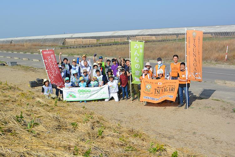 """みんなの荒浜植樹祭""""復興支援ありがとうの森2020""""+いわぬまひつじ村農業体験ツアー参加者募集スタート!"""