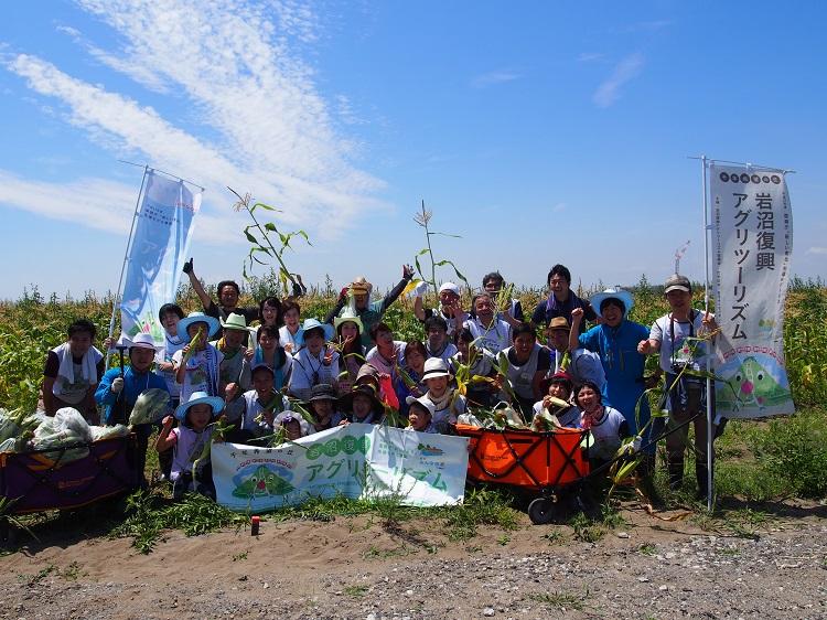 みんなのプチ収穫体験! @亘理グリーンベルト OR いわぬまひつじ村ひまわり農園【8/2決定※猛暑中止】