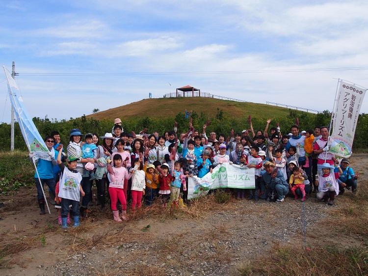 10月27日(土)みんなの「千年希望の丘」育樹&みんなのイモ掘り!ツアー開催決定!!