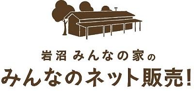 みんなのネット販売!直売野菜詰め合わせ!お米(ひとめぼれ)!ジェラート!★好評販売中です★!!